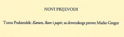 prijevod R